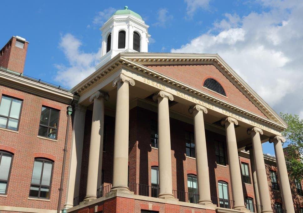 Harvard University entrance